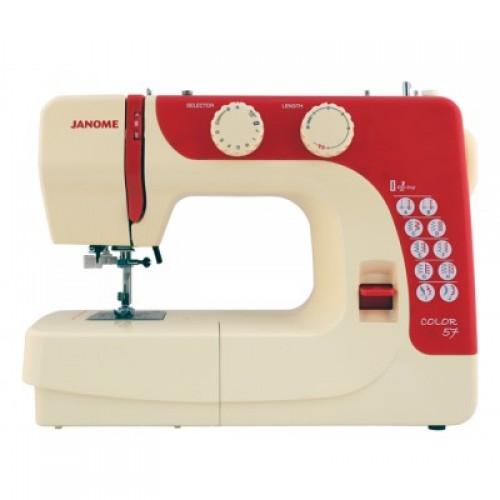 Швейная машинка Janome Color 57
