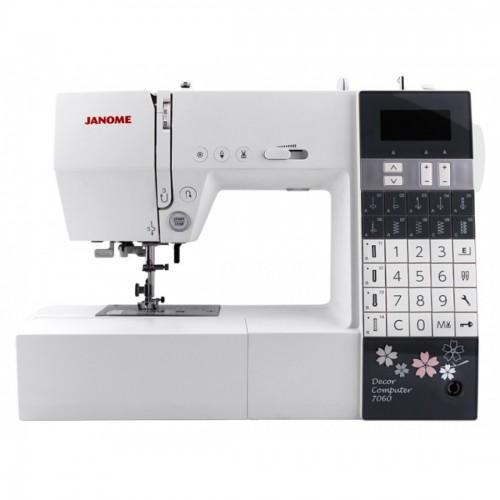 Швейная машинка Janome DC 7060