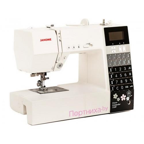 Швейная машинка Janome DC 7100