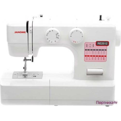 Швейная машинка Janome RE 2512
