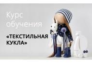 """Текстильные """"куклы-примитивы"""""""