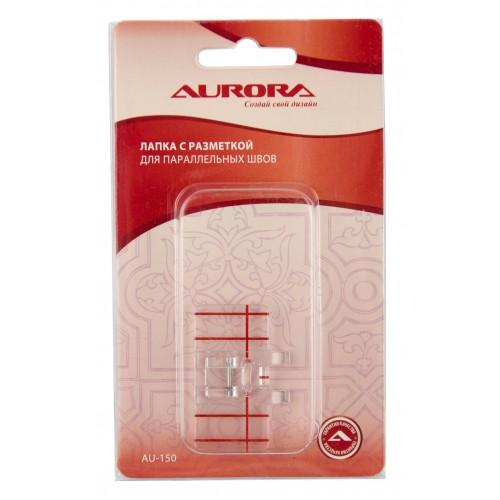 Лапка для параллельных швов Aurora AU-150
