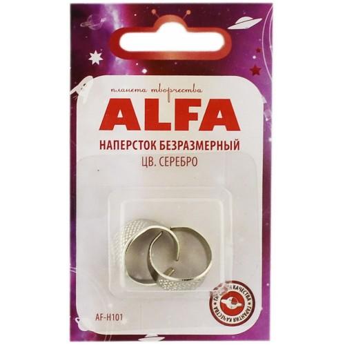 Наперсток безразмерный AF-H101