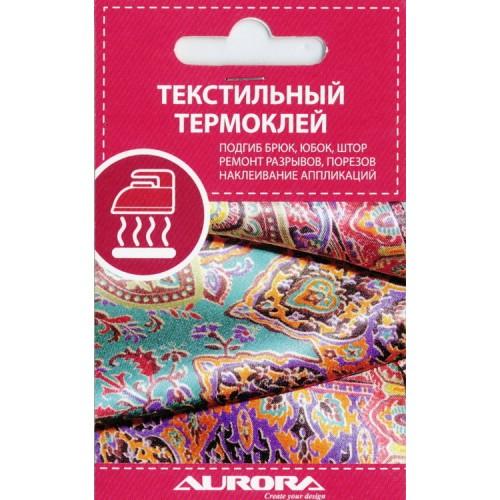 Текстильный термоклей 6гр.