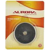 Лезвие круглое с прямым профилем для раскройных ножей Aurora 45мм