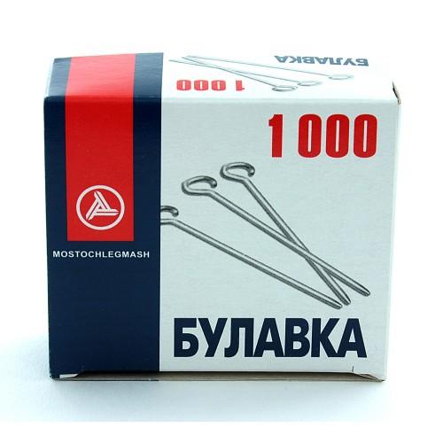 Булавки портновские 1000шт С3-0545